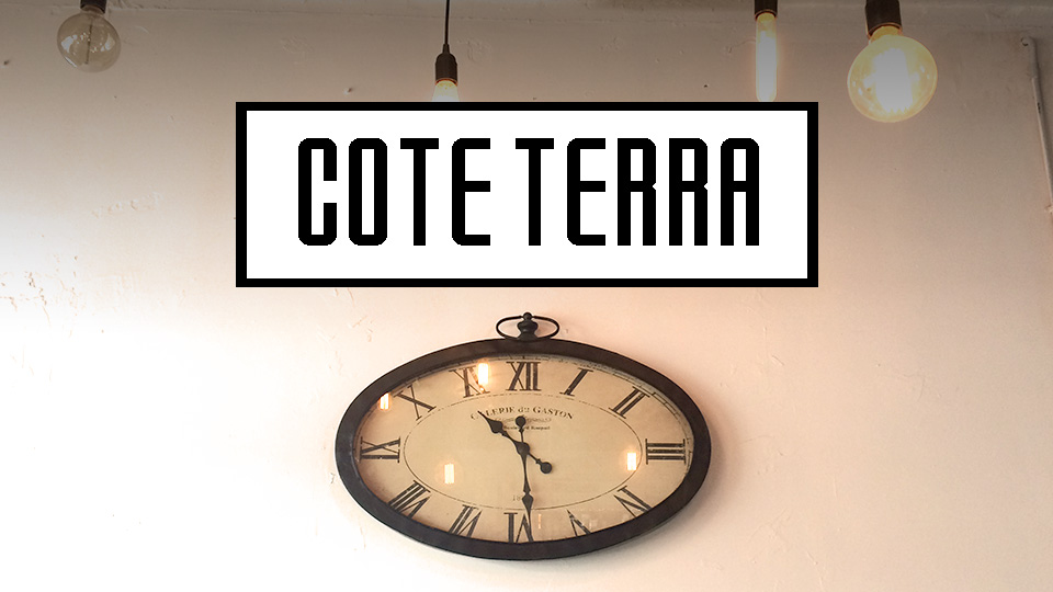 Cote Terra in Oakleigh food review